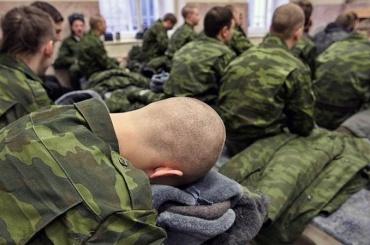 Весной вармию призовут россиян, непрошедших военную службу поздоровью