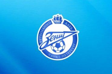 «Зенит» объяснил отказ строительства стадиона вКупчине