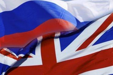 Россиянам при поездках вВеликобританию могут что-нибудь подкинуть
