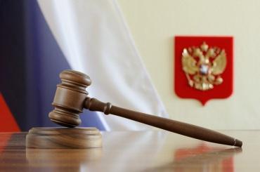 Призыв убивать неславян обернулся условным сроком
