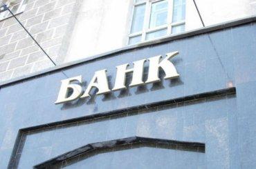 Эксперты составили рейтинг самых надежных банков России