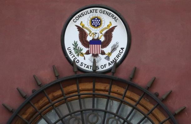 Генконсульство США покидает Петербург
