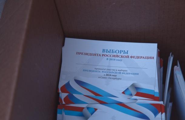 Отчетные карточки для бюджетников изымают наУИК вПетербурге