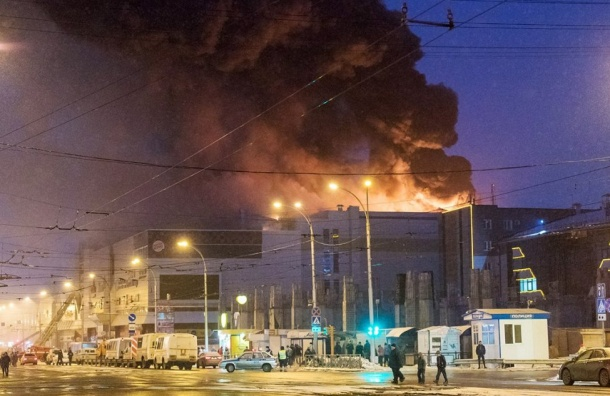 Среди погибших вКемерове был 41 ребенок