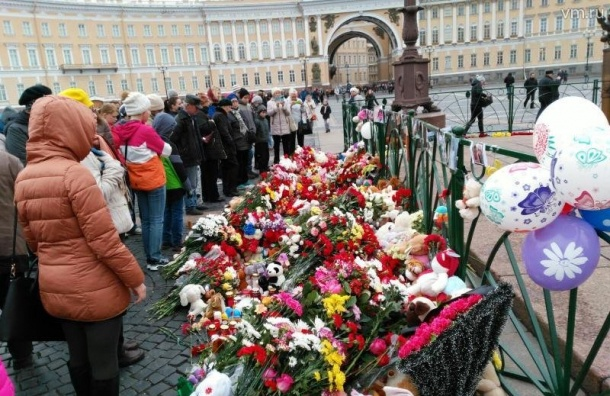 НаМарсовом поле вПетербурге пройдет акция памяти погибших вКемерово