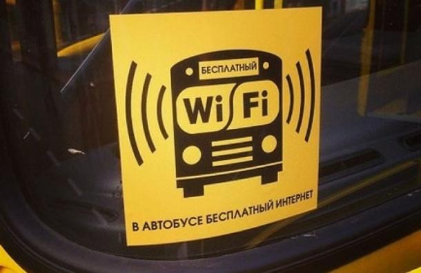 Петербургские автобусы подключат кбесплатному Wi-Fi кЧМ-2018