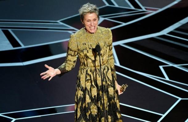 Уактрисы Фрэнсис Макдорманд украли «Оскар» после церемонии награждения