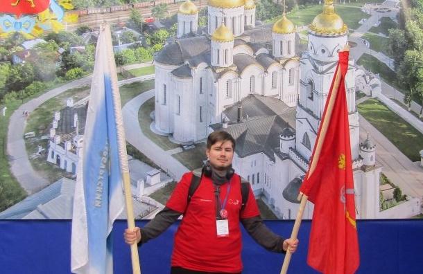 Студенты изПетербурга поучаствовали вWorldSkillsRussia