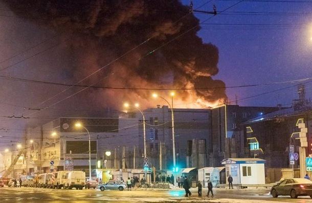Выплаты после пожара вКемерове получили более 20 родственников