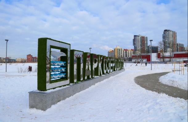 Озер станет больше вПриморском районе