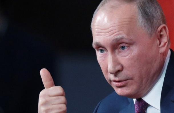 Активисты просят создать икону Путина