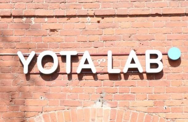Yota открыл вПетербурге пространство для стратапов