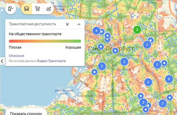 «Яндекс» стал показывать чистоту воздуха вгороде