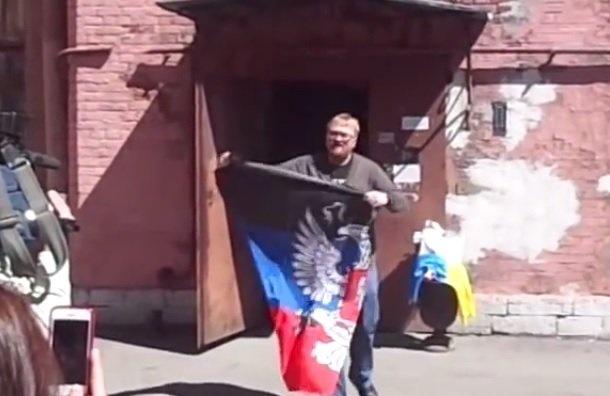 Генконсульство ДНР может открыться вПетербурге