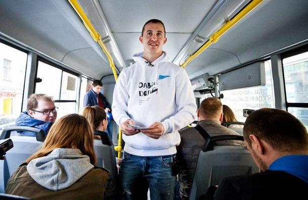 Вратарь «Зенита» Лунев поработал водителем петербургской маршрутки
