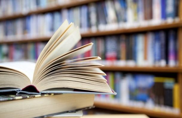 ВШЭ иЦСР оценили реформу образования в8 трлн руб.
