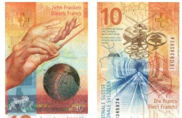 Банкнота в2000 руб. проиграла конкурс название самой красивой