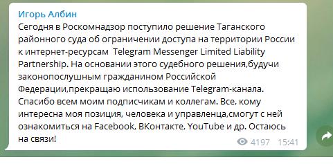 Сообщения в Telegram 2