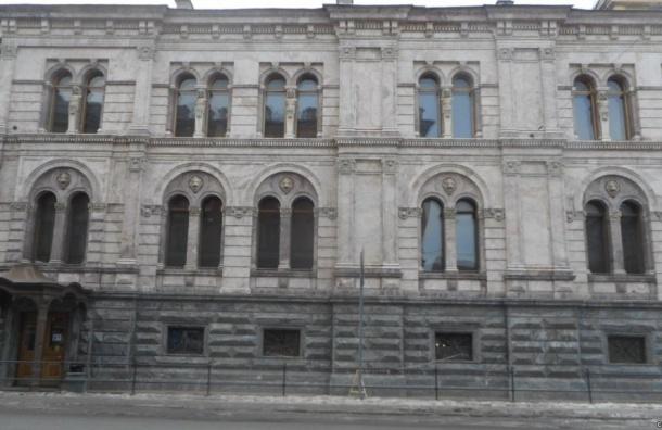 Европейский институт проиграл спор сРособрнадзором всуде столицы