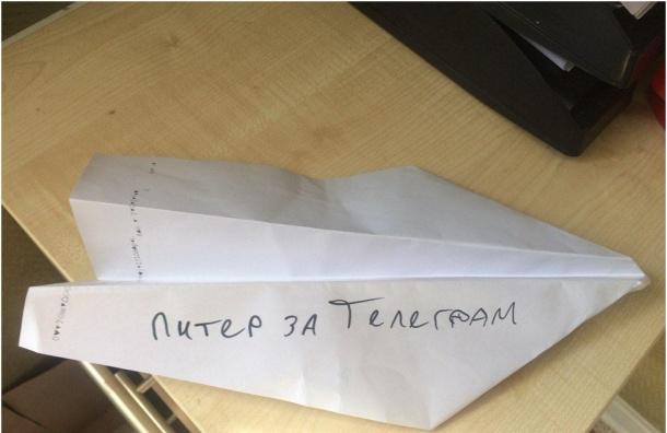 Акция вподдержку Telegram пройдет вПетербурге
