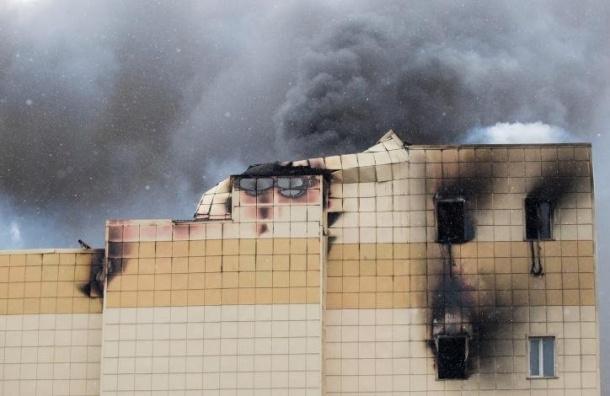 СК: в«Зимней вишне» погибли 60 человек