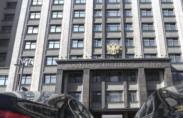 Россия готовит ответные санкции США