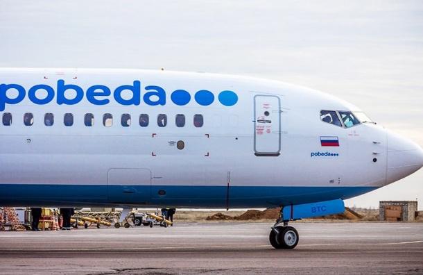 «Победа» открыла рейсы Петербург-Калининград
