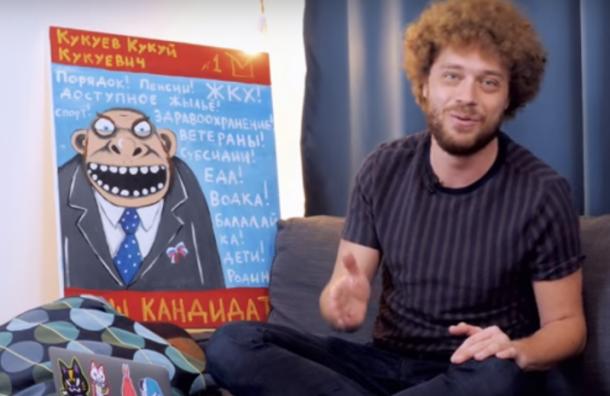 Блогер Варламов хочет баллотироваться вмэры столицы