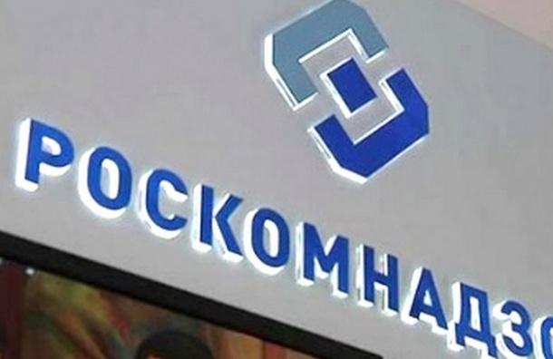 Роскомнадзор заблокировал IP-адреса «Яндекса»