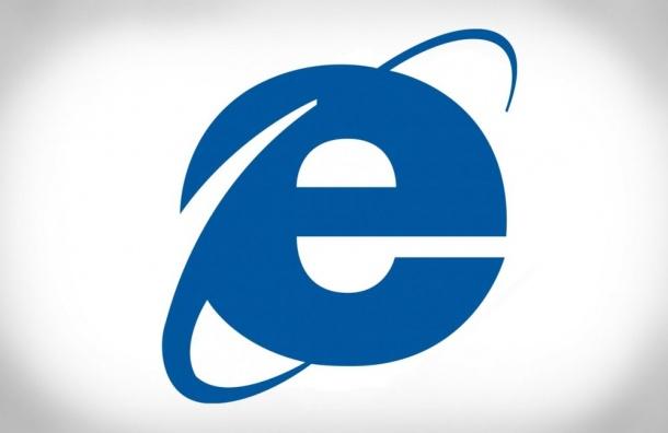 Новую уязвимость нашли вбраузере Internet Explorer