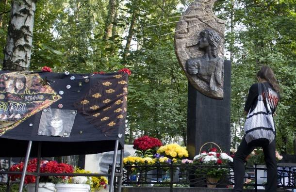 Петербуржцев обстреляли намогиле Цоя