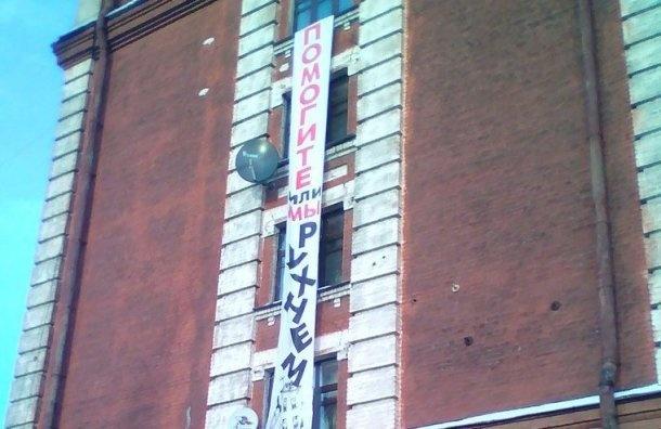КРТИ обследует треснувший дом наРемесленной улице