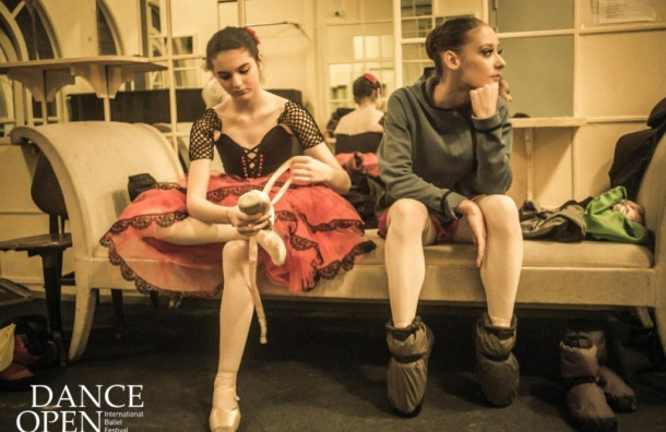 Балетную премию Dance Open Award вручат вПетербурге