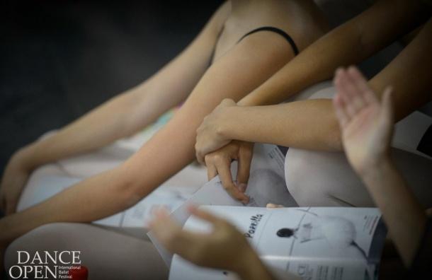 Dance Open— отклассики кмодерну иотнуара добезумия