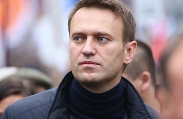 Навальный зовет всех наобщероссийскую акцию протеста
