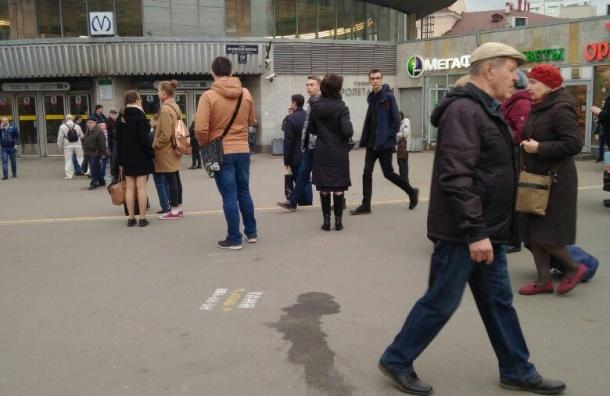 Метро «Пролетарская» закрыли для пассажиров