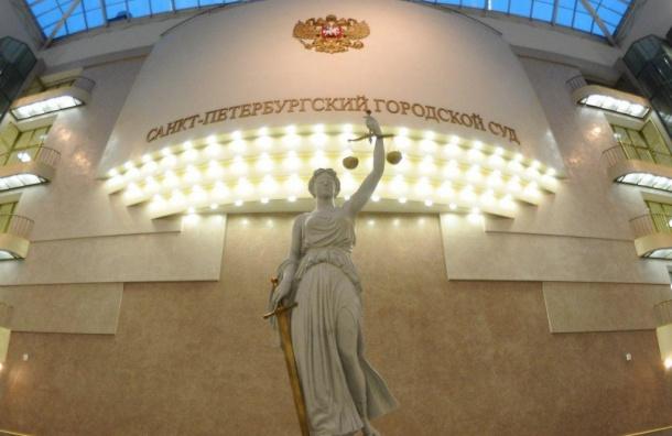 Пресс-служба петербургских судов нашла альтернативу Telegram