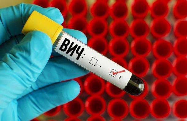 Минздрав предлагает штрафовать заотрицание ВИЧ