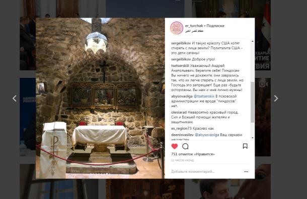 Мэр Пскова сожалеет, что Господь «запрещает стереть пиндосов слица земли»