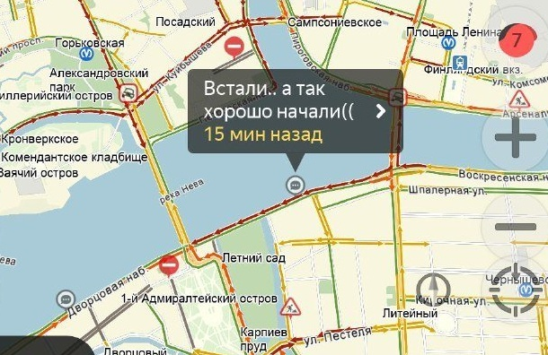 Пробки надорогах Петербурга достигли 7 баллов