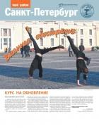 """7 (762) """"Здоровый город"""""""