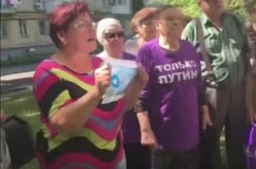 Пенсионерки «Отряда Путина» сожгли фото Дурова иугрожали навестить его
