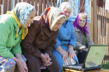 Пенсионный фонд назвал число пенсионеров старше 100 лет