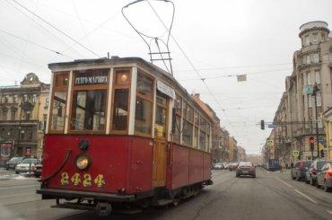 Ретротрамвай вновь запустят вПетербурге с21апреля