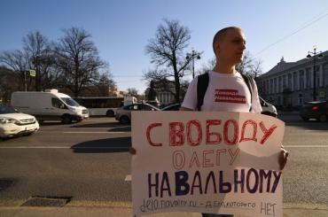 Пикеты вподдержку Олега Навального прошли вПетербурге