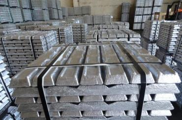 UCRusal частично приостановил поставки алюминия