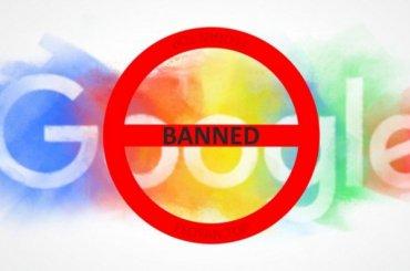 Роскомнадзор признался в блокировке IP-адресов Google