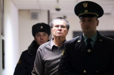 Суд оставил всиле 8 лет колонии Улюкаеву