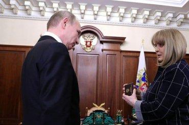 Путин получил президентское удостоверение