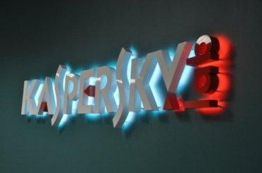 Twitter запретил рекламировать «Лабораторию Касперского»